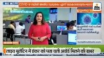 न्यूज एंकर को खबर पढ़ते-पढ़ते खुद को अवाॅर्ड मिलने का पता चला, स्पीचलेस हुईं: वीडियो वायरल
