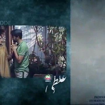 Ghalati  Episode 10 Promo__13_02_2020_ ARY Digital Drama