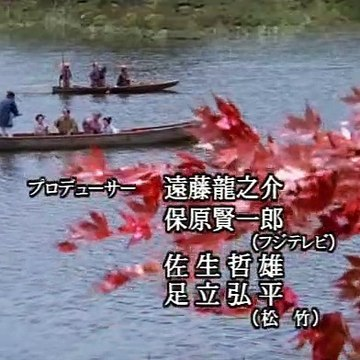 剣客商売 第二シリーズ第4話 「婚礼の夜」