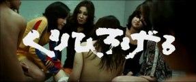 『恐怖女子高校 暴行リンチ教室』 予告篇 〈1973〉