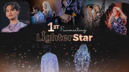 1ST Fan Meeting Lighter Star in Ha Noi _ Nguyễn Trần Trung Quân x Denis Đặng [Full Show]