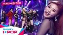 [Simply K-Pop] cignature(시그니처) - Nun Nu Nan Na(눈누난나) _ Ep.401 _ 021420