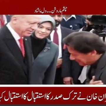 PM Imran Khan drives car himself takes Turkey's President Erdogan to Prime Minister House