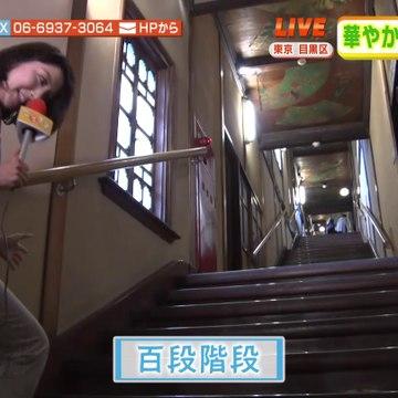 保里小百合/ ごごナマ「百段雛まつり2020 ホテル雅叙園東京」20200214