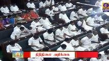 அதிமுக அரசின் கடைசி பட்ஜெட் 2020 | Oneindia Tamil