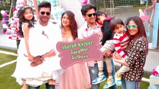 Tanhaji actor Sharad Kelkar Celebrate His Daughter, Kesha Birthday | Riteish Genelia