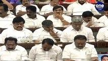 Tamilnadu Budget 2020| முதல்வரின் சொந்த ஊருக்கு எத்தனை திட்டங்கள் தெரியுமா ?