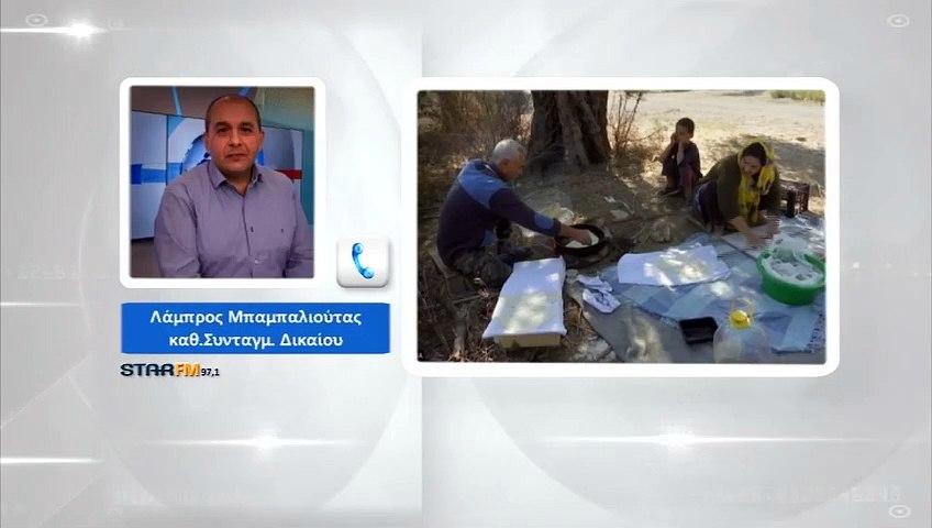 Μπαμπαλιούτας: Πιθανή η επίταξη  και στην υπόλοιπη Ελλάδα, για την αντιμετώπιση του μεταναστευτικού