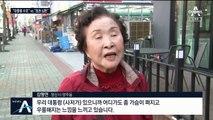 文 안방서 펼치는 김두관 vs 홍준표…양산대첩 현장 가보니