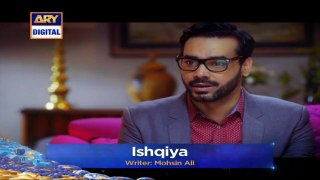 Ishqiya Episode 3 _ Promo _ ARY Digital Drama