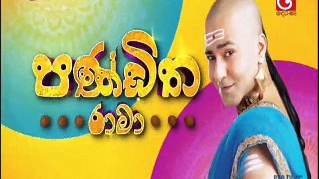 Pandith Rama 14-02-2020