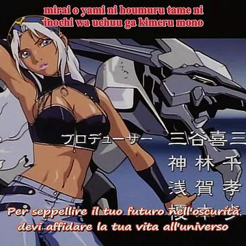 Choushin Hime Dangaizer 3 - 03 Sub Ita