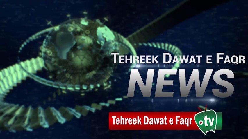 Tehreek Dawat e Faqr News January 2020
