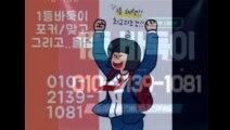 엔젤게임#010-②1③구-10⑻①#엔젤게임 텔레그램#엔젤게임 본사주소