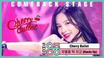 [Comeback Stage] Cherry Bullet -Hands Up, 체리블렛 -무릎을 탁 치고 Show Music core 20200215