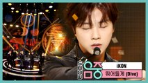 [HOT] iKON -Dive, 아이콘 -뛰어들게 Show Music core 20200215