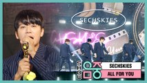 [HOT] SECHSKIES -All for you, 젝스키스 -All for you Show Music core 20200215