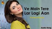 Ve Main Tere Lar Lagi Aan Fariha Pervez HD Song