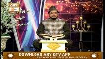 Paigham E Quran   15th February 2020   ARY Qtv