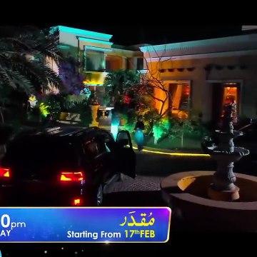 Muqaddar OST Sahir Ali Bagga Sehar Gul Har Pal Geo