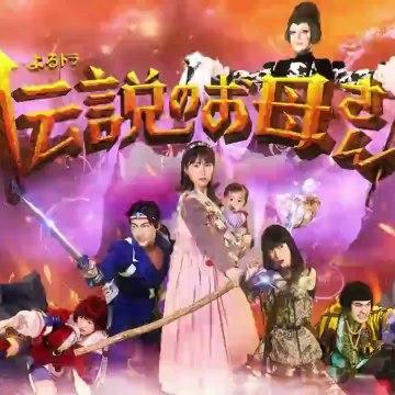 伝説のお母さん 3話/最新話<よるドラマ>2020年2月15日放送分