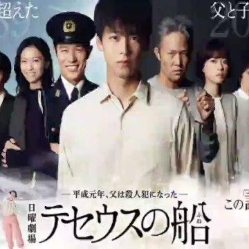 テセウスの船 5話 ドラマ 2020年2月16日最新話放送分