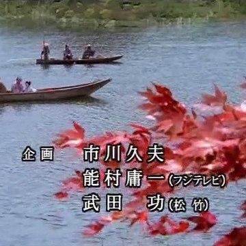 剣客商売 第二シリーズ第6話 「三冬の縁談」