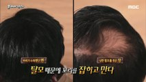 [HOT] the absurdity of the twin brothers 서프라이즈 20200216