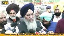 Ravneet Singh Bittu Vs Jathedar Harpreet Singh once again in Punjab
