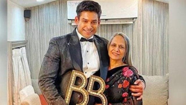 Bigg Boss 13: Siddharth Shukla की जीत पर भावुक हुई मां, आंखों में आए आंसू   FilmiBeat
