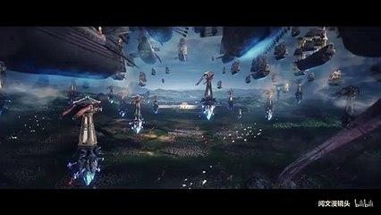 《星辰变》第二季「概念预告」-Legend of Immortals S2 conceptual PV