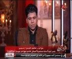 """عمر كمال يغنى الهواء.. ويطالب هانى شاكر بـ""""فرصة أخيرة"""": لحنتلك واعتذر عن """"خمور وحشيش"""""""