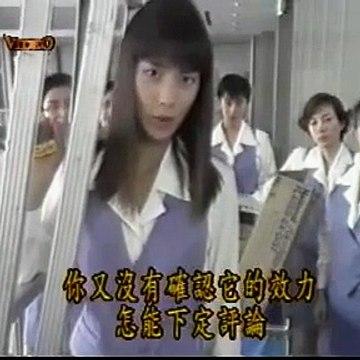 庶務二課 第一季 第5集 _PART2