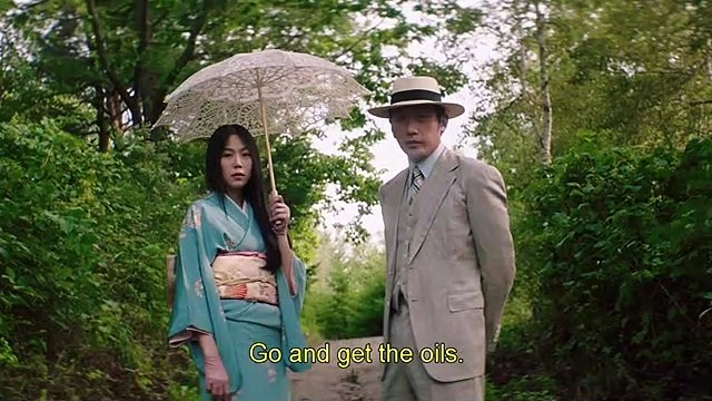 Ah-ga-ssi Movie Clip - Caught - Kim Min-hee