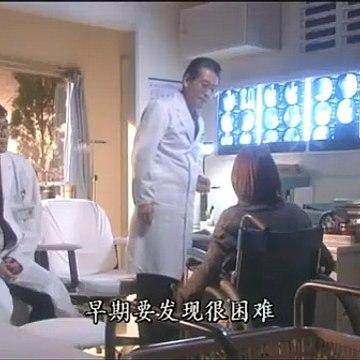 心理醫生09-10 - PART1