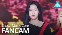 [예능연구소 직캠] LOONA - So What(OliviaHye), 이달의 소녀 - So What(올리비아 혜) @Show!MusicCore 20200215