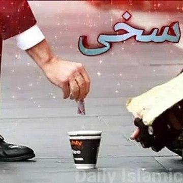 Sakhe Bano Allah Ko Sakhe Se Pyar Hain || Tariq Jamil Bayan