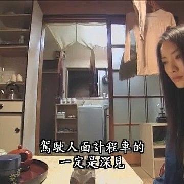 日劇 » 圈套 第2季Trick__07