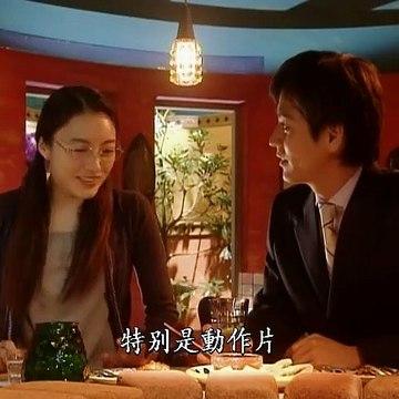 日劇 » 極道鮮師 第1季04