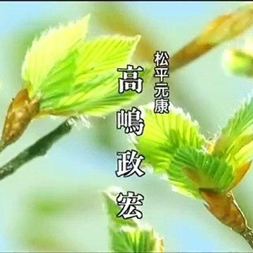 日劇 » 利家與松07