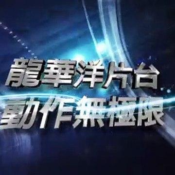 龍華洋片【1月HIGHLIGHT】精彩預告