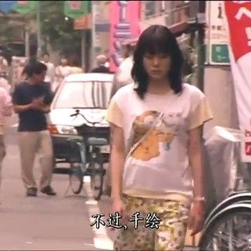 日劇 » Stand Up__04 - PART1