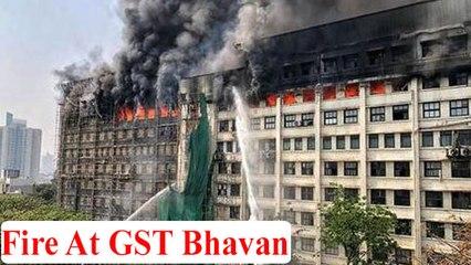 Massive FIRE Breaks Out At GST Bhavan In Mumbai