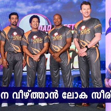 All you need to know about Road safety world series 2020  | Oneindia Malayalam