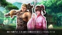 Katana Kami : A Way of the Samurai Story - Présentation spéciale