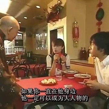 日劇-阿南的小情人(2004)__01