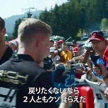 『Formula 1- 栄光のグランプリ』シーズン2