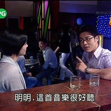 Love Episode 334-Ming Ming Highlight