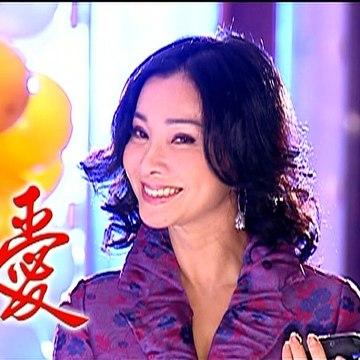 Love Episode 335-Ming Ming Highlight