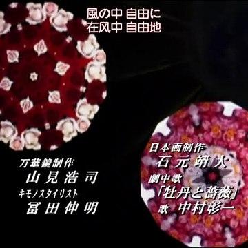 日劇 » 牡丹與薔薇10
